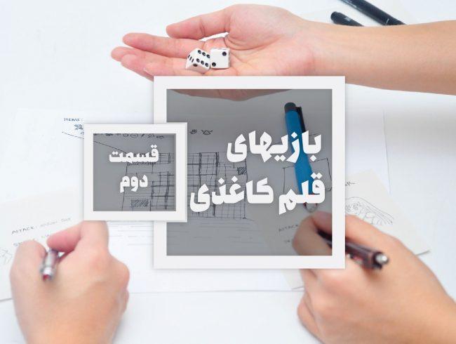 pen&paper_02