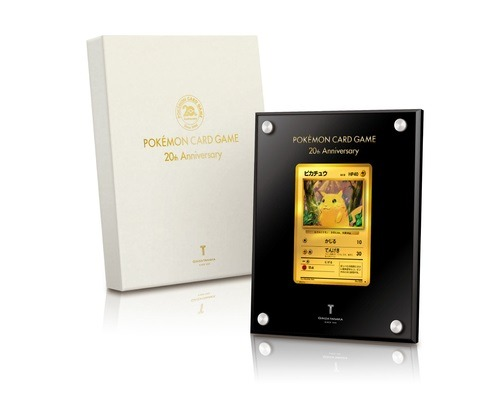 24-karat-gold-pikachu-card
