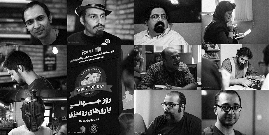 از حضور در «تداکس تهران»، و ارائه در «تجربه بازی ساز» که بگذریم،برگزاری رویداد «روز جهانی بازیهای رومیزی» یکی از بهترین تجربههای یک سال گذشته رومیز بود.