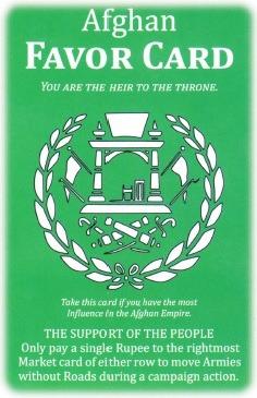 کارت «لطف» افغان