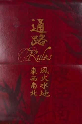 طرح جلد کتابچه قوانین بازی سورو